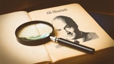 Photo of അലി ശരീഅത്തിയുടെ കാഴ്ചപ്പാടില് 'മനുഷ്യന്'