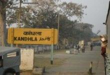 Photo of കാന്തല വരച്ച് കാണിച്ച 'ഇന്ത്യ'