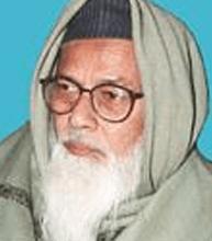 Photo of അബുല് ഹസന് അലി നദ്വി