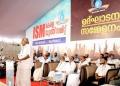 ism-youth-summit.jpg