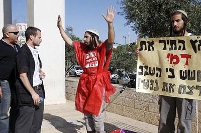 jewish-extremist.jpg