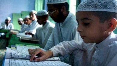 education-in-islam.jpg