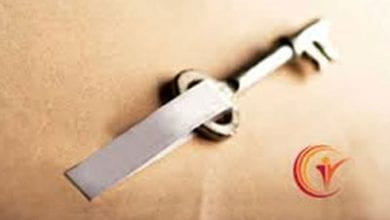Photo of 'സിര്വ' : ശരീഅത്തിലധിഷ്ഠിതമായ ഓഹരി ഇടപാടുകള്ക്കൊരു മാതൃക