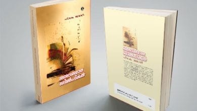 book-pkjamal.jpg