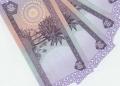dinar.jpg
