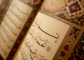 fathiha1.jpg