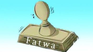 fatwa.jpg