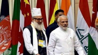 modi-sufi-conference.jpg