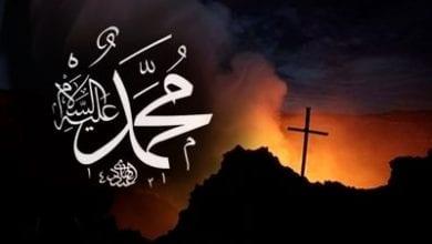 muhammed-jesus.jpg