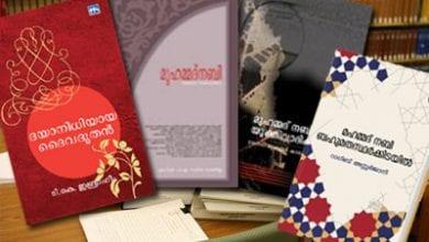 nabi-books.jpg