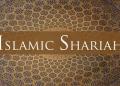 sharia1.jpg