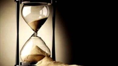sand-watch.jpg