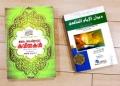 shafi-book.jpg