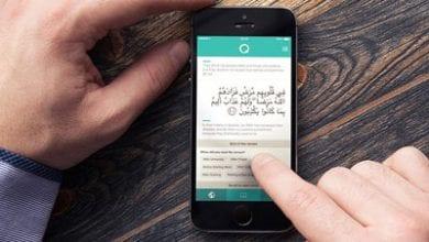 quran-app.jpg