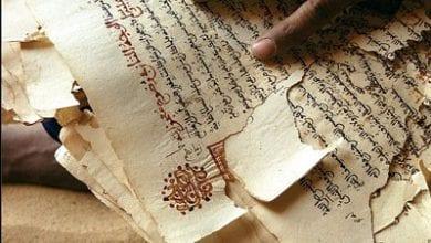 arabic-text.jpg