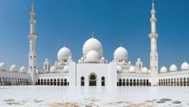 mosque.jpg