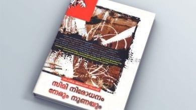 simi-book.jpg