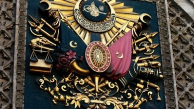 Ottoman-uthmani.jpg