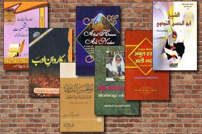 nadvi-books.jpg
