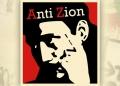 anti-zion.jpg