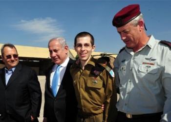 Gilad-Shalit.jpg
