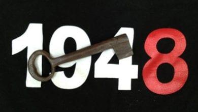 Nakba1948.jpg