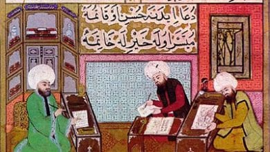 islamic-education.jpg