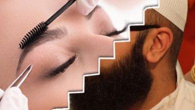 beard-n-eyebrow.jpg