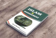 islam-and-management.jpg