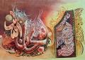 islam3333.jpg
