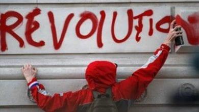 Revolution3.jpg