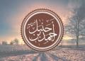 ahmed-bin-hambal.jpg