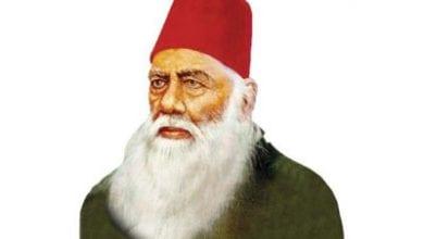 sir-sayyid-ahmed-khan.jpg