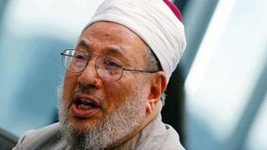 Yusuf-Al-Qaradawi.jpg