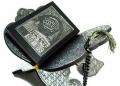 islamic-teachings.jpg