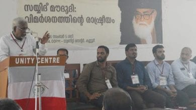 Photo of ഉന്മാദ ദേശീയതയെ ആശയപരമായി നേരിട്ട പണ്ഡിതനാണ് മൗദൂദി: ഒ.അബ്ദുറഹ്മാന്