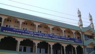 Photo of 'അസ്മി' സ്കൂള് മാനേജ്മെന്റ് സോണല് മീറ്റ് 25ന് മലപ്പുറത്ത്