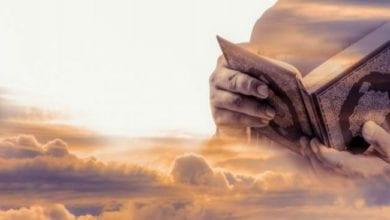 Photo of പൗരത്വ നിയമത്തിന്റെ കാലത്ത് സൂറ അൽ ബുറൂജിന്റെ പുനർവായന