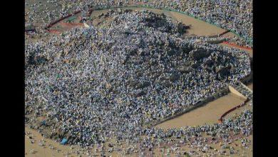 Photo of അറഫയുടെ മഹത്വം