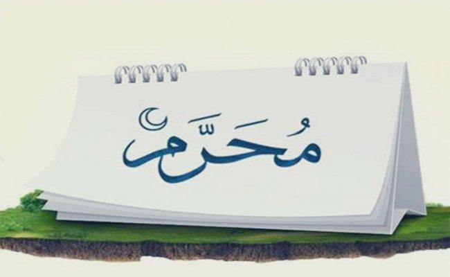 Photo of മുഹര്റം പവിത്ര മാസം, പുണ്യം നേടാം