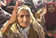 Photo of ബില്ക്കീസ് ദാദി; പാര്ശ്വവത്കരിക്കപ്പെട്ടവരുടെ ശബ്ദം!