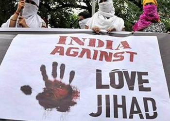 'Love jihad' is a term popularised by radical Hindu groups to describe what they believe is an organised conspiracy of Muslim men to force or trick Hindu women into conversion and marriage.