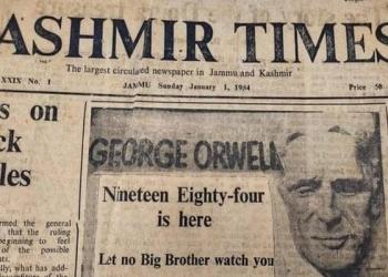 1984 ജനുവരി ഒന്നിലെ 'കശ്മീർ ടൈംസി'ന്റെ ജമ്മു എഡിഷന്റെ ഒന്നാം പേജിൽ ഇങ്ങനെ കുറിച്ചിട്ടിരുന്നു